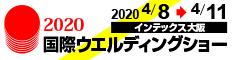 2020jiws234_60j.jpg